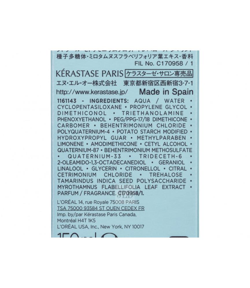 Kérastase Résistance Thermique cement termiczny 150 ml - zdj 2