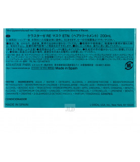 Kérastase Résistance Extentioniste maska wzmacniająca 200 ml - min 2