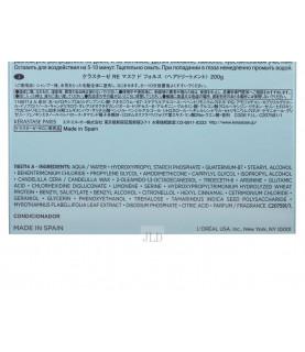 Kérastase Résistance Architecte maska wzmacniająca [1-2] 200 ml - min 2
